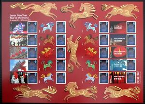 GB SMILERS Year of the Horse Limited Edition at £17 Face Value DH943