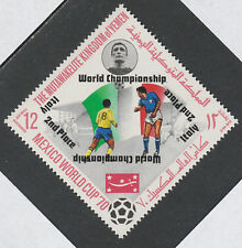 Yemen 5380 - 1970 WORLD CUP FOOTBALL 12b  opt DOUBED one INVERTED