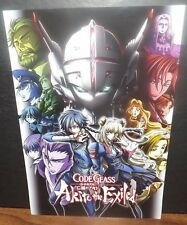 "Code Geass Akito The Exiled Poster 7"" x 11"" 2016 NYCC Exclusive Double Sided"