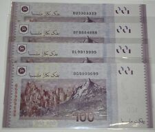 (PL) RM 100 BU 3303333 UNC 1 PIECE ONLY NICE FANCY LUCKY & ALMOST SOLID NUMBER 3