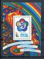 30781) Russia 1985 MNH Youth Festival S/S Scott #5361