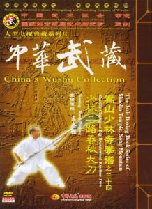 Songshan Shaolin Chunqiu Big Broadsword Routine Two by Yan Zhijun 2DVDs - No.034