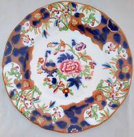 Antique Minton Best Body New Stone Plate Flow Blue D'Orsay Japan pattern c 1850