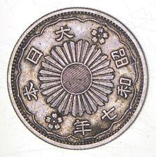 SILVER - Roughly Size of Quarter - 1932 Japan 50 Sen - World Silver Coin *064