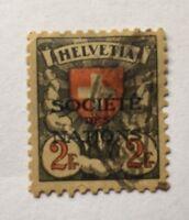 Timbre de service suisse oblitéré YT CH S60, Zum CH CH BIT-23 . Année 1924