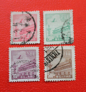 RARE NORTH CHINA 1949 Stamps Tien An Mun & Plane Part Set 4 out of 7 Used C