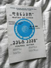1980/1 ecwc DINAMO TBILISI V WEST HAM UNITED ORIGINALE