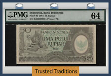 TT PK 96 1964 INDONESIA BANK INDONESIA 50 RUPIAH PMG 64 CHOICE UNCIRCULATED!