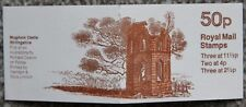 FB16a Mugdock Castle Unused 50p Folded Postage Stamps Booklet Royal Mail 1981