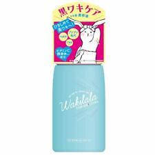 Bison Japan Wakilala Clear Skin Essence for Underarm Beauty (120ml/4 fl.oz)