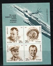 Russia 1991 Mi.#Block 218 Y. GAGARIN first man in Space s/sh 4 stamps imp. MNH