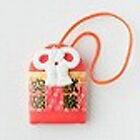 Iwako Good Luck: Red Japanese Charms Eraser