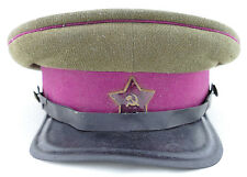 Soviet ORIGINAL WW2 NCO Infantry Model 1935 Visor Cap Hat, Dated 1940