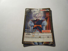 Kaïo Shin - D-552 - Carte Dragon Ball Z Série 6