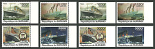 BURUNDI 2011 SHIPS TITANIC DISASTER CENTENARY SET PERFORATED & IMPERF MNH