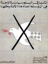 La propagande dove division palestine israël poster art print 30X40 cm BB2442B