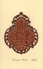 Islamic Khat Holy Calligraphy Quran Art Handmade Wood Veneer Decor Painting