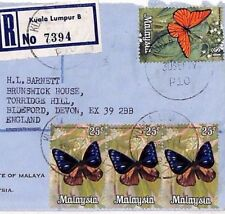 UU112 Malaysia Cover 1975 BUTTERFLIES Registered Air Mail {samwells-covers}