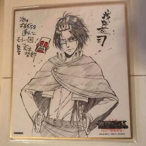 Attack on Titan Autograph Hanji Zoe Shingeki no Kyojin Movie Gift Prize Benefit