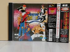 CD - the King of Fighters ´95 - Soundtrack - Neo Geo SNK Scitron Pony Canyon