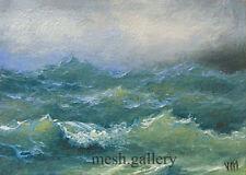 "358 - 5""x 7"" CANVAS GICLEE ART  GALLERY PRINT SEASCAPE Atlantic Storm Wave Sea"