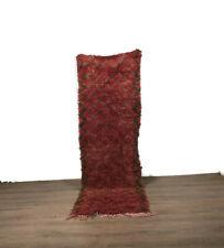 Teppich Rug Vintage Hallway Red Carpet Handmade Kilim Area Modern 254X80 cm