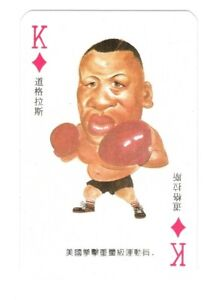 SET Break RARE 1989 CHEN CHINESE Buster Douglas Boxing Playing Card Boris Becker