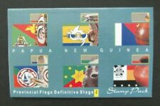 Papua New Guinea-2004-Presentation set of Flags (Part 2) in Folder-MNH