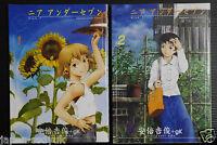 NieA_7 manga Vol.1&2 Complete Set Yoshitoshi ABe OOP