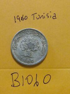 🇹🇳 1960 Tunisia Coin 5  Millimes 🇹🇳