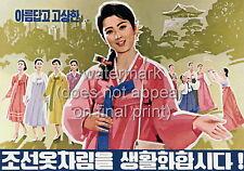 North Korea Communist Party Military Propaganda Anti American Poster Print #D73