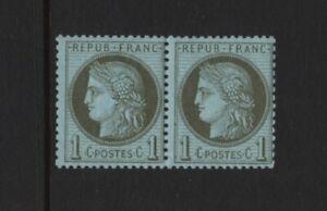 "FRANCE STAMP TIMBRE YVERT N° 50 "" CERES 1c VERT-OLIVE EN PAIRE"" NEUF xx TTB T837"