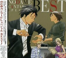 USED Nodame Cantabile Special Best! CD