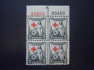 #702 2c Greatest Mother Plate Block EFO Cross Shift Error MNH OG VF #1