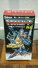 Transformers G1 Kabaya Authentic Metalhawk MIB UNUSED Sealed New AFA Blue Ready