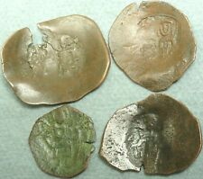 Lot Of 4 Byzantine Bronze Cup Coins