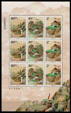 La Cina PRC 2003-18 Chongyang Festival usi e costumi 3482-84 piccoli archi ** MNH