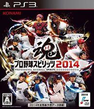 USED Professional Baseball Spirits (Pro Yakyu Spirits)2014 Japan Import PS3