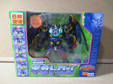 Transformers Taraka 2000 RID Destronger Megatron Dragon Hydra Beast Wars (P2244)