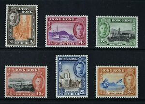 HONG KONG, KGVI, 1941, Centenary set of 6 stamps to $1 value, MM, Cat £90.