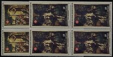 1984 - S.M.O.M. - San Giovanni Battista - nn.228/229 - quartine - MNH