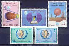 Jahr der Jugend - UAE, Saudi-Arabien - 5 Werte ** MNH 1985