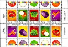 ISRAEL 2015 - VEGETABLES NVI DEFINITIVES, TÊTE-BÊCHE SHEET OF 10 STAMPS - MNH