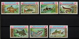 CAMBODIA, SCOTT # 447-453, COMPLETE USED CTO SET OF 7 VARIOUS TYPES OF FISH