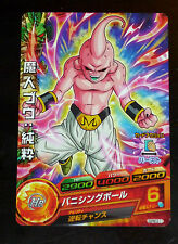 DRAGON BALL Z GT DBZ HEROES PROMO CARD NOT PRISM CARTE GDPBC2-11 P DBH JAPAN M