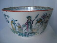 ANTIQUE E M & Co CHANG BOWL EDGE MALKIN 1871-91 BURSLEM ORIENTAL PAT SUGAR BOWL