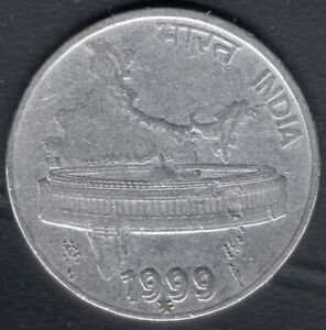 INDIA 50 PAISA  STEEL COIN DOUBLE  DIE IMPRESSION ERROR ON DATE & MINT