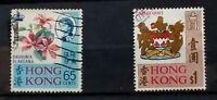 HONG KONG  1968   Bauhinia Blakeana  &  Coat of Arms   D030    Free Shipping