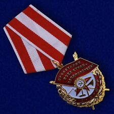 USSR AWARD ORDER MEDAL - Order of the Red Banner (with ribbon) - mockup