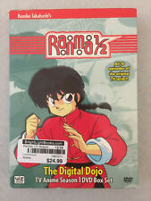Ranma 1/2: Digital Dojo - TV Anime Season 1 Box Set (DVD, 2007, 4-Disc Set)